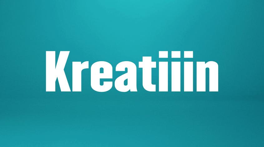 Креатин