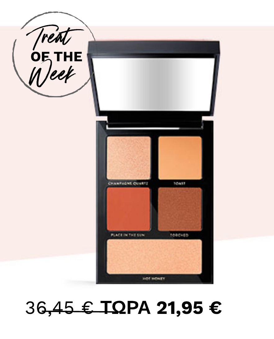Bobbi Brown Exclusive Place in the Sun Eyeshadow Palette από 36,45 τώρα 21,95 ευρώ