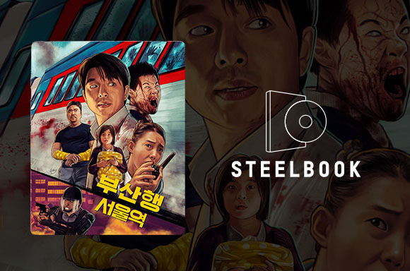 STEELBOOK & COLLECTABLE LAUNCHES