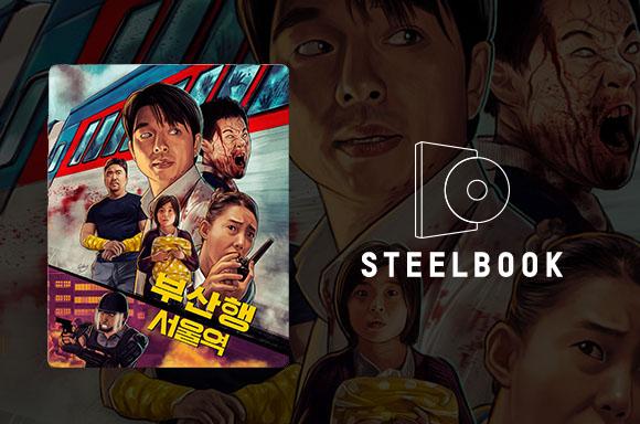 Train To Busan & Seoul Station Steelbook