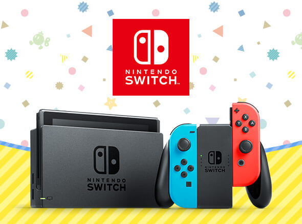 <b>Nintendo Switch Consoles</b>